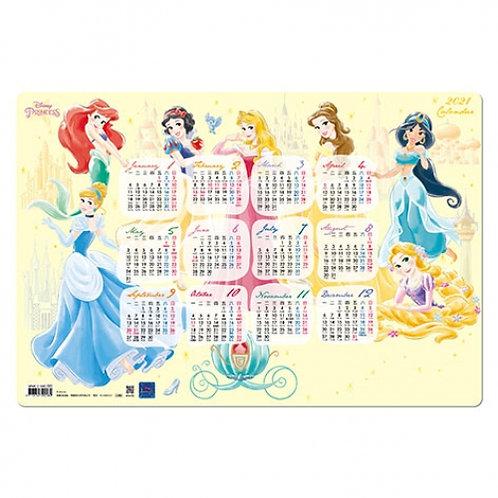 (預訂20日)月曆台墊_Princess