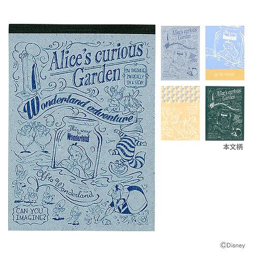 A6 Memo_Alice