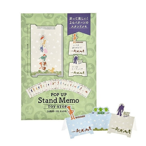 Stand Memo_Toystory
