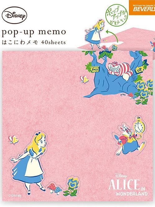 PopUp Memo_Alice