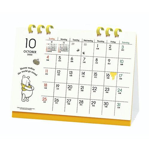 (預訂20日)座枱月曆_Pooh