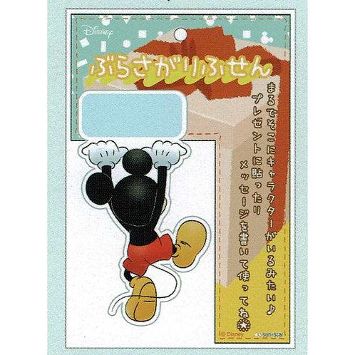 爬爬Memo_Mickey 米奇老鼠