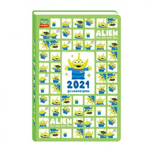B6 Size Schedule_Aliens
