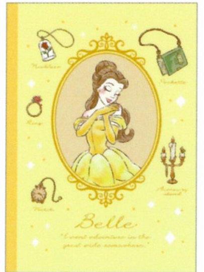 Notebook_Belle