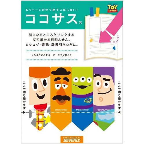 2截條條Memo_Toy Story