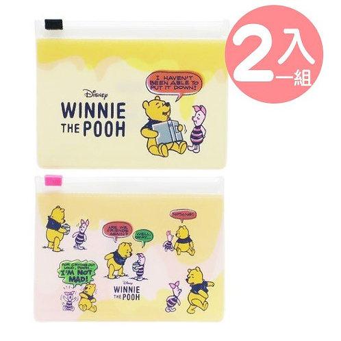 Zip袋Set_Pooh 小熊維尼