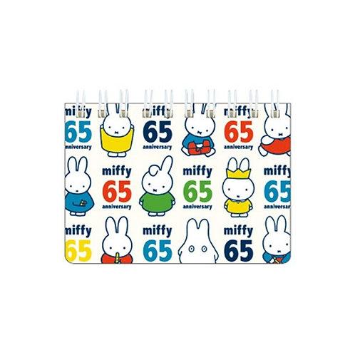 Mini線圈Notebook_Miffy