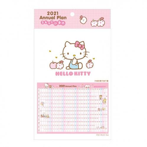 (預訂20日)全年記錄表_Kitty