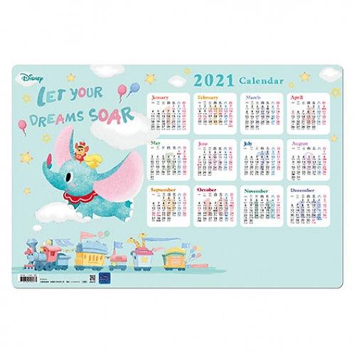 (預訂20日)月曆台墊_Dumbo