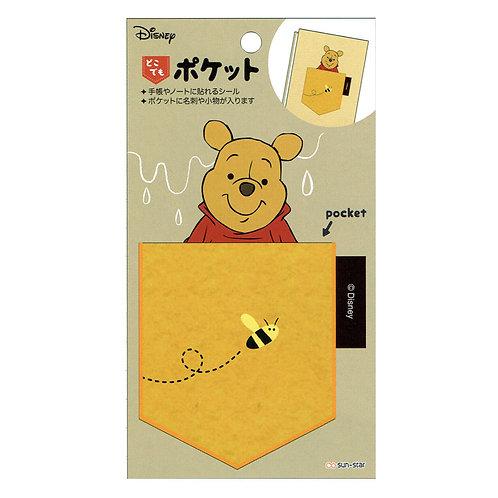 貼紙收納袋_Pooh 小熊維尼