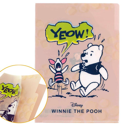 A5三層File_Pooh