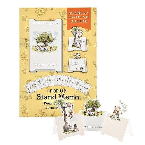 Stand Memo_Pooh