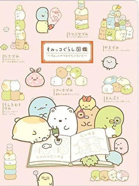 6層File_Sumikko Gurashi 角落生物
