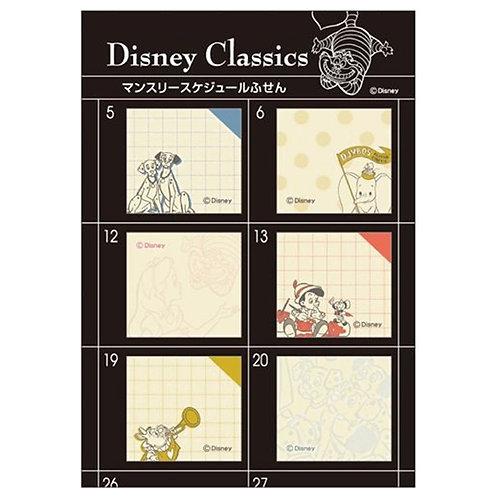 Schedule Memo_Disney