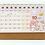 Thumbnail: 迷你座枱月曆_Melody