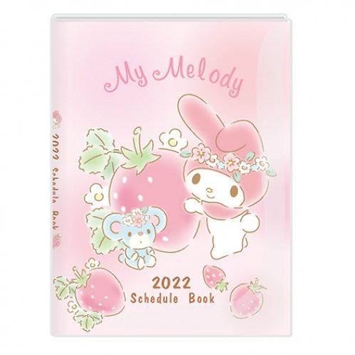 (預訂20天)A6 Schedule(台灣假期)_My Melody