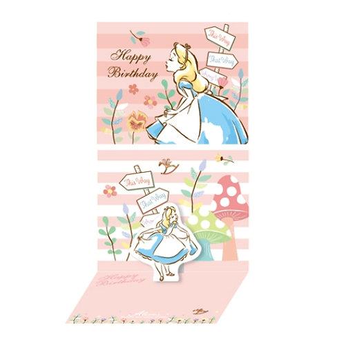 立體生日小卡/萬用小卡_愛麗斯