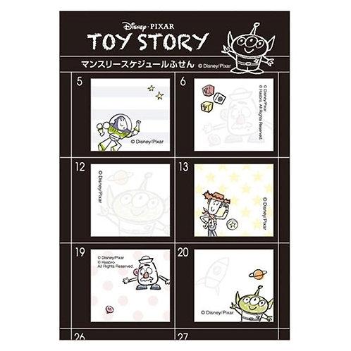 Schedule Memo(有痴力)_Toystory 反斗奇兵