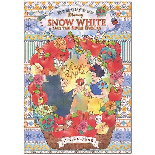 B5填色簿_Snow White 白雪公主
