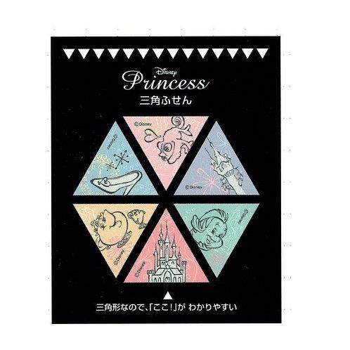 3角Memo(有痴力)_Princess 公主