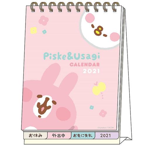 (預訂20日)座枱月曆_P助
