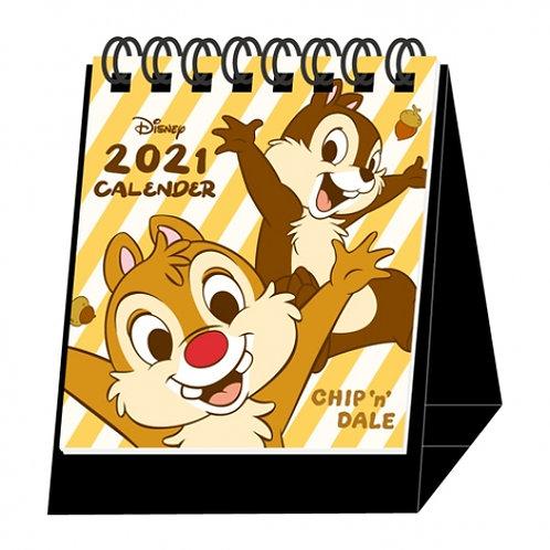 (預訂20日)迷你座枱月曆_Chip & Dale