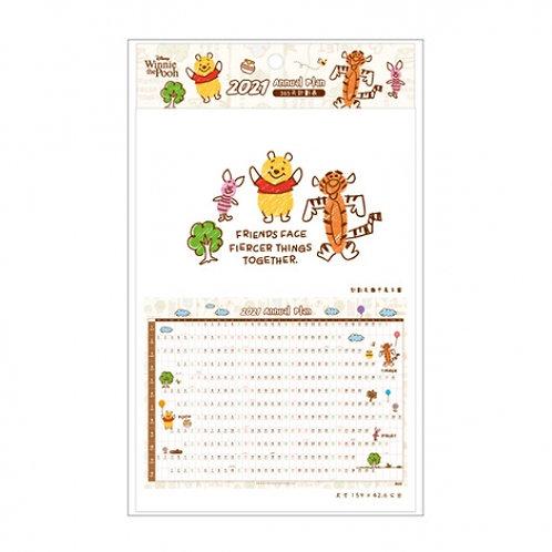 (預訂20日)全年記錄表_Pooh