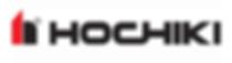Hochiki-Logo.png