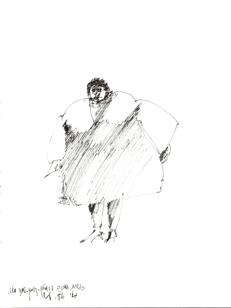 Boston 2, 1989, ink on paper, 30X20.jpg