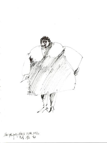 Boston 2, 1989, ink on paper, 30X20.jpg