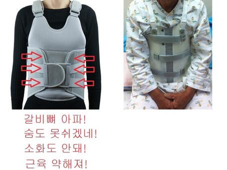 척추압박골절 척추에 깁스가 가능할까?