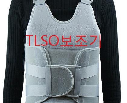 척추압박골절 반드시 척추보조기가 필요한가요?