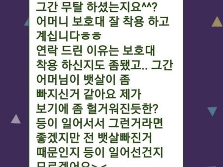 스피노메드 교정