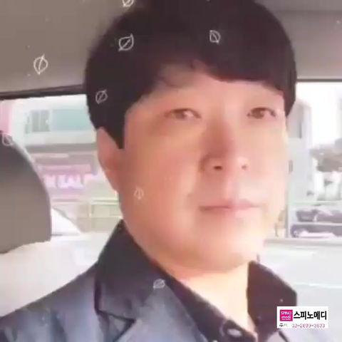 3개월 후 스피노메드 교정요청