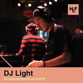 DJ-LIGHT-HLF19.png