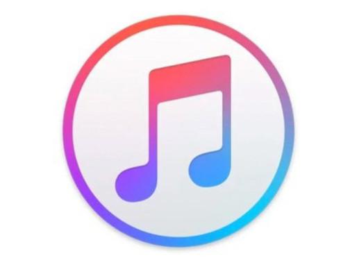Apple, iTunes 서비스 중단을 발표하다