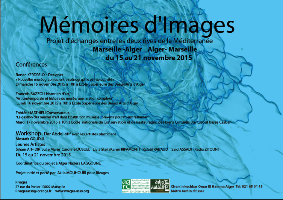 Carte d'invitation image2015