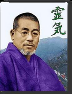 Reiki 3 Master/Teacher Level Reiki