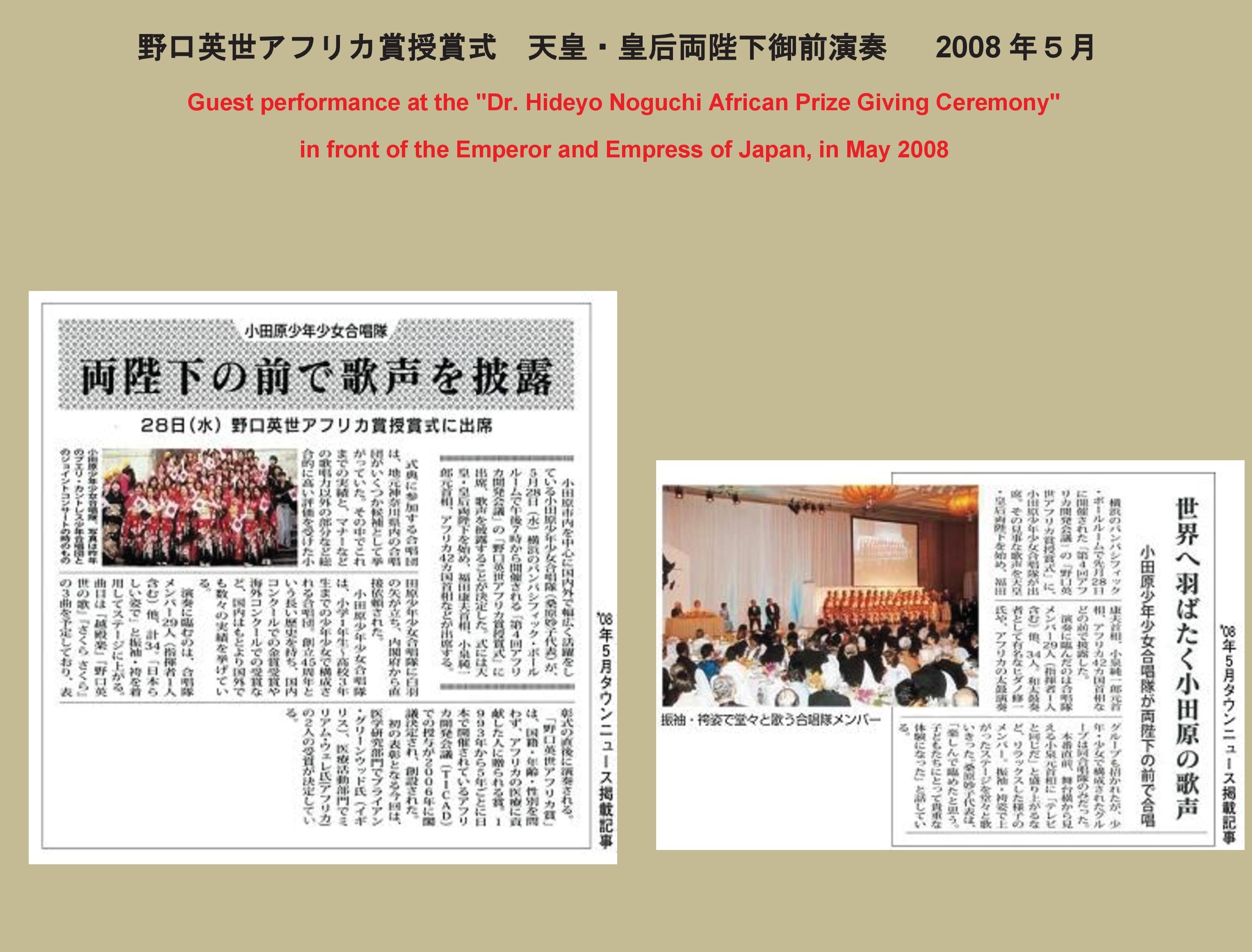 Article02Dr.Noguchi.jpg