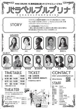 11_Flyer_back.jpg