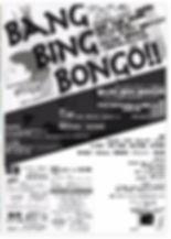 BANGBINGBONGO