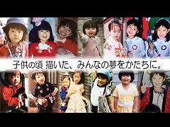 image_movie3.JPG