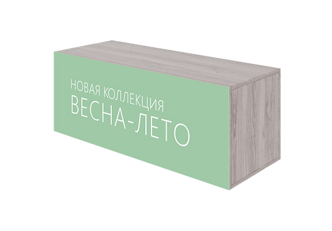 POS BOX G 6007