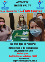Mahjong for beginners & board game nite, Fri, 23 Apr @ Wanchai