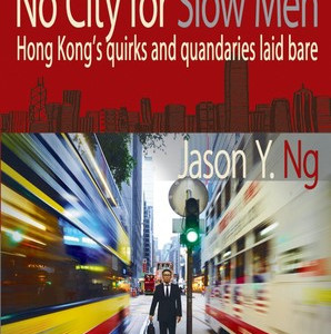 Hong Kong B📕📚ks for the Curious Soul: