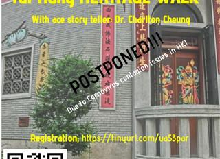 Tai Hang Heritage Walk @ Sun 16th Feb: POSTPONED!!