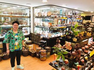 Ready Tea-ware & Cha: Care for a Cuppa😉?