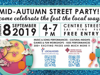 MID AUTUMN FESTIVAL FAMILY STREET PARTY @ Sun, 8th of Sept