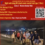LocalHood Night walk 🚶🏻🏃♀️ along the stunning HK Island Coastline, Series-2:Western Harbour Walk