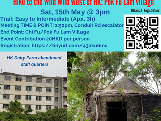 Hike to the Wild Wild West of HK: Pok Fu Lam village @ Sat, 15 May 3pm